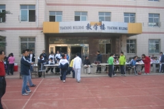 yantai_bilingualschool_020