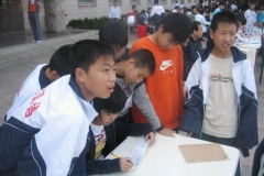 yantai_bilingualschool_026