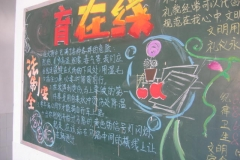 yantai_bilingualschool_028