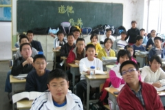 yantai_bilingualschool_038