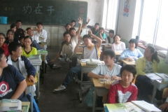 yantai_bilingualschool_041