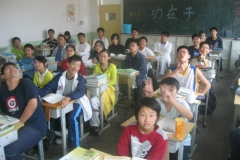 yantai_bilingualschool_040