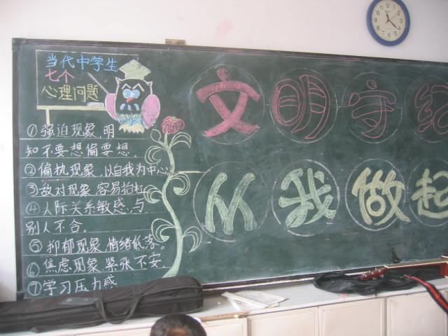 yantai_bilingualschool_008