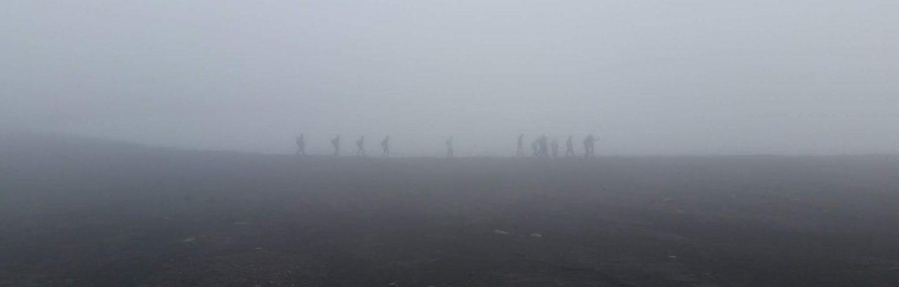 Irazu Volcano Fog