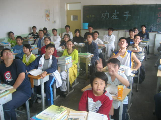 China Teaching Volunteer Yantai Bilingual School Classroom
