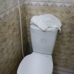Tuan Phuong Motel Da Nang Bathroom